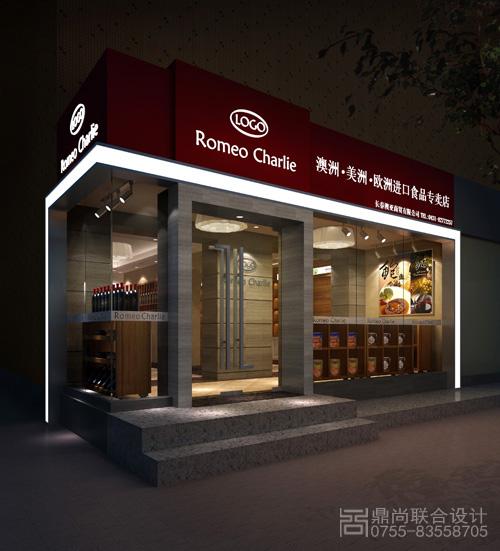 红酒专卖店欧式 门头设计   设计本装修效果图   广东省卡迪
